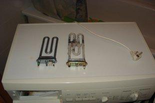 Стиральная машина БОШ, старый и новый элементы нагрева