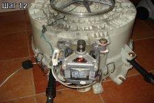 Съем приводного ремня стиральной машины