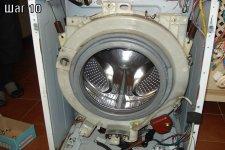 Бак стиральной машины готов к съему