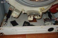 Отсоединение патрубка и нижний амортизаторов стиральной машины