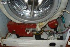 Нижний утяжелитель стиральной машины