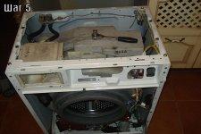 Съем передней панели стиральной машины