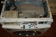 Съем блока управления стиральной машины