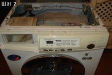 Съем верхней крышки и бункера стиральной машины