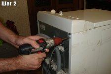 Съем боковых стенок вертикальной стиральной машины